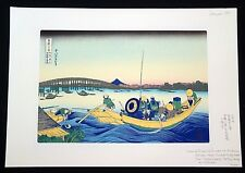"Japanese Woodblock Print Reproduction ""Evening Sunset Ryogoku"" by Hokusai (Mod)"