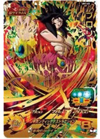 "Super Dragon Ball Heroes UM Vol.4 Card /"" UM4-075 Broly UR /""  Japan import NEW"