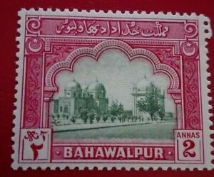 Bahawalpur :1948 Daily Stamps 2 A. Rare & Collectible Stamp.