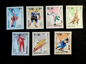 CAMBODIA Stamp Set Scott 462-468 MNH Olympics