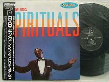 B.B. KING SINGS SPIRITUALS / WITH OBI P-VINE UN-PLAYED