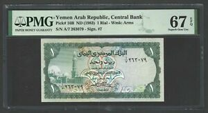 Yemen Arab Republic , One Rial ND(1983) P16b Uncirculated Grade 67