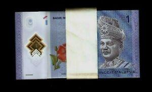 MALAYSIA 1 RINGGIT 2012-2017 X 100 BUNDLE POLYMER KING SOCCER FOOTBALL UNC NOTE