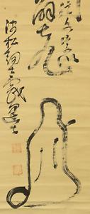 澗松 KANSHO Japanese hanging scroll / Bodhidharma daruma ink brush drawing W316
