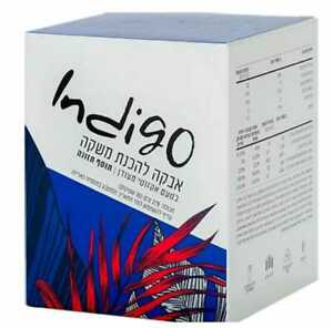 INDIGO Energy Blend Natural Drink