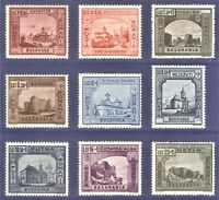 DR Nazi WWII Romania Rare Stamp 1941 Bessarabien Monastery Castle Tower Landscap