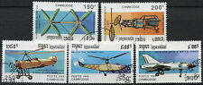 Cambodian Postage Transports Postal Stamps
