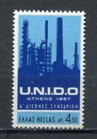 S2240) Greece 1967 MNH New Unido 1v