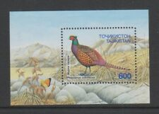 Tajikistan - 1996, Birds, Ring Necked Pheasant sheet - MNH - SG MS86