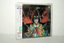 TV Original BGM Collection Choudenji Robo Combattler V CD AUDIO USATO VBC 50791