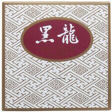 JAPAN KOKURYUDO MOISTURIZING CREAM(70g)SKIN BEAUTY CARE ANTI-AGEING