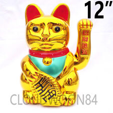 "12"" Large BIG! Chinese Lucky Waving Gold Cat Moving Arm Maneki Neko Feng Shui UK"