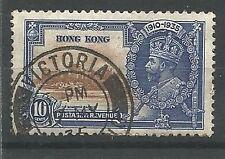Royalty George V (1910-1936) Hong Kong Stamps (Pre-1997)