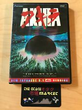 Akira / Japanese 5.1 DTS version / anime on DVD from Pioneer