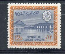 STAMP / TIMBRE ARABIE SAOUDITE - SAUDI ARABIA - N° 341D ** BARRAGE