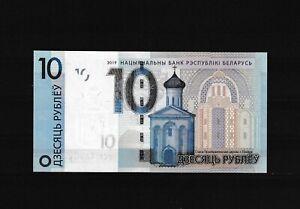 Belarus 10 Rublei 2019 P NEW UNC &77