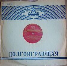 BEETHOVEN QUARTET (1ST) Beethoven String Quartet 2 PRE-MELODIYA 1st D929 MINT