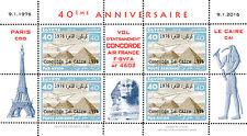 "Sheetlet of 4 labels ""40 years Training flight Concorde AF Paris - Cairo"" TYPE40"