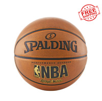 New Spalding NBA Street Basketball Official Size 7 (29.5'')
