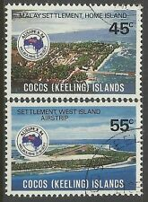 COCOS IS 1984 AUSIPEX EXHIBITION 2v FINE USED