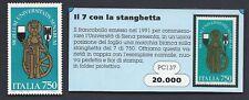 Italia Repubblica 1991 Università Siena Varietà Punto Bianco MNH** (K)