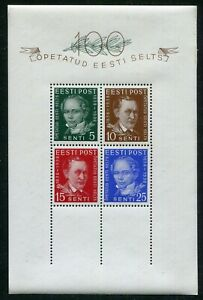 ESTONIA 1938 100 YEARS OF SCHOLARS SOUVENIR SHEET SCOTT 142a PERFECT MNH