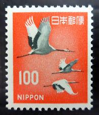 JAPAN 1963 Birds SG866 U/M NF321