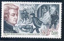 STAMP / TIMBRE DE MONACO N° 1609 ** MOZART / MUSICIEN