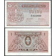 LAOS 1 Kip 1962 UNC P 8 b