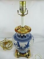 Vintage Chinese Ginger Jar Handpainted Bamboo Design Table Lamp on Brass Base,