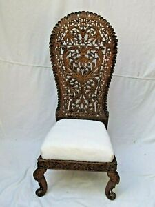 Antique Anglo-Indian Carved and Pierced  Low Chair