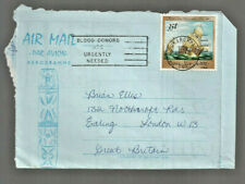 1988 aerogramme (front) cover Ukarumpa Papua Ng to London Uk clear slogan cancel
