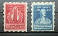 ITALIA REPUBBLICA 1949 ALESSANDRO VOLTA SERIE NUOVA MH* SET (C.SM)