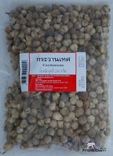 BLACK CARDAMOM Thai Spices Seasonings - Seeds in Whole Pods - 200g (7.05oz)