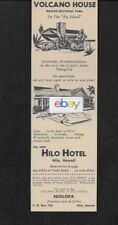 VOLCANO HOUSE HOTEL HAWAII NATIONAL PARK & NEW HILO HOTEL 1959 AD
