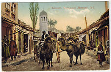 Asian Types, People with Camels in Tashkent Street, Russian Asia, 1910s