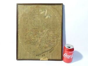 Antique 18thC Fine Silk Hand Embroidered Sampler Map England Counties