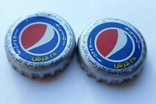Jordan Arabic PEPSI set Bottle Cap Twist To Open vintage rare cap cover