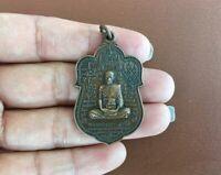 LP Ruay Buddhist Monk Thai Amulet Pendant Protection Good Luck Charm Talisman