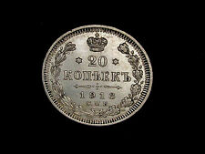 Russian Empire 20 Kopek Silver Coin 1913. Silver 500
