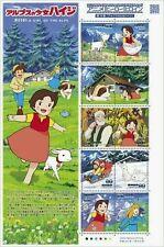 Japan Heidi Girl Of The Alps 2013 Cartoon Animation Children (sheetlet) MNH