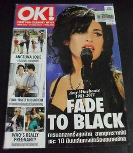 2011 Amy Winehouse Jessica Simpson Eva Longoria Justin Timberlake Book MEGA RARE