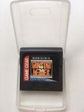 Gunstar Heroes Game Gear Spiel Kassette mit Hülle