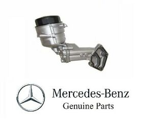 Genuine For Mercedes Sprinter 2500 3500 Base Standard Filter Housing 6421801410