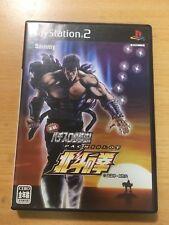 FREE SHIPPING SONY  PS2 PLAYSTATION 2 JAPAN NTSC PACHI SLOT HOKUTO NO KEN