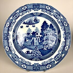 An Early 19thc. (c.1815) Spode Forest Landscape Plate