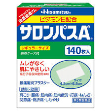SALONPAS Ae Pain Relieving Patch 140 / 240 patches Hisamitsu Japan