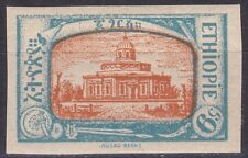 Ethiopia: 1919 Scott 126 Imperf., VLMM