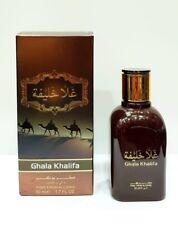 Attar Ghala Khalifa Niche Concentrated Oil Perfume 50 ML:🥇Famous Tobacco Oud🥇