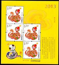 China 2013 Year of the Snake S/S U/M MNH